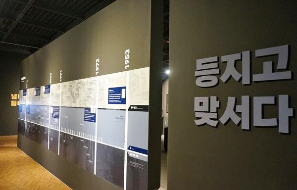 전쟁기념관 남북관계 연표에는 1953년 7월27일 휴전 이후 2018년까지 남북관계가 상세하게 나와 있다.