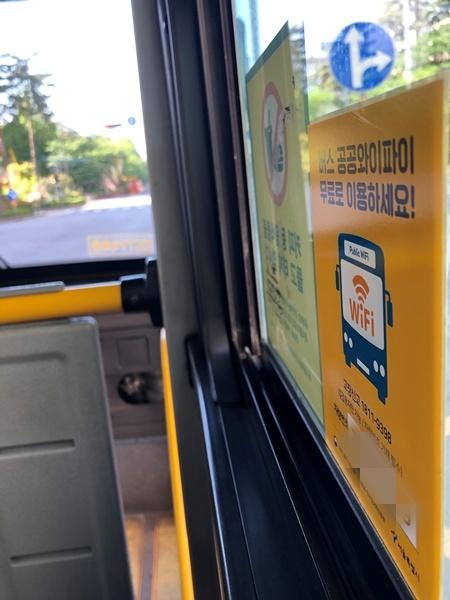 버스 옆면(앞쪽, 뒤쪽)에 스티커가 부착돼 있었다. 버스 앞면(전면)에는 스티커가 부착돼 있지 않았다.