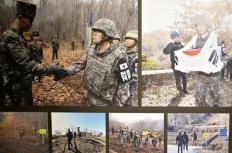 예비역 장교가 바라본 남북관계 변화