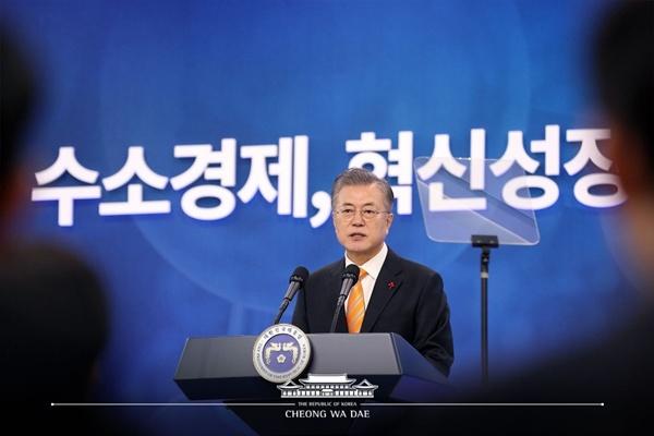 지난 1월 17일, 울산 남구 울산시청에서 열린 전국경제투어