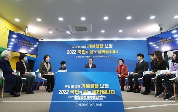 문재인 대통령이 19일 오후 서울 노원구 월계문화복지센터에서 포용국가 사회정책 대국민 보고를 하고 있다.