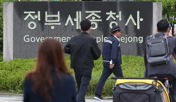공무원 '적극행정' 면책 범위 확대…관련규정 일괄 입법예고