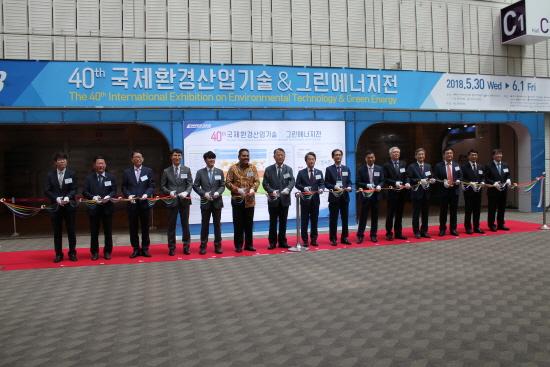 사진은 '제40회 국제환경산업기술&그린에너지전'.(사진=정책기자단)