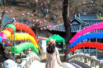 5월 걷기여행길 7선, 유네스코 세계문화유산 산사 걷기길