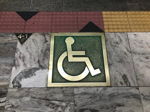 휠체어 전용칸 표시.