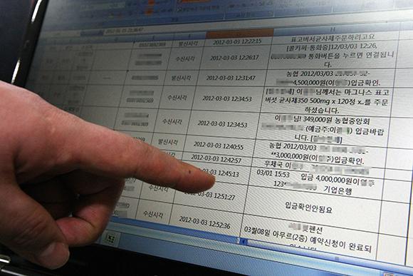 보이스피싱에 사용한 허위 문자메시지 내용.(저작권자(c) 연합뉴스, 무단 전재-재배포 금지)
