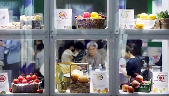 농산업 수출상담회…33개국 220개사 유력 구매자 초청