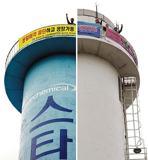 파인텍 노조 관계자들이 2014년 6월 경북 구미산단 스타케미칼 45m 굴뚝 위(왼쪽 사진)와 2018년 2월 서울 목동 열병합발전소 굴뚝 위에서 농성을 하고 있는 모습.(사진=한겨레)