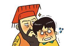 [웹툰] '말 대신 칼' 뱉는 혐오의 언어 이제 그만