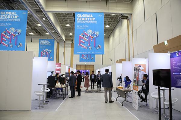 대전컨벤션센터에서 열린 2019 글로벌 스타트업 페스티벌. (사진=글로벌 스타트업 페스티벌 홈페이지)