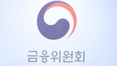 국민행복기금 채무자, 상담 신청시 추심 중단