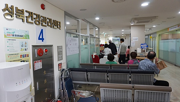 4층에 위치한 성북건강관리센터에서 대사증후군 검사를 받을 수 있다