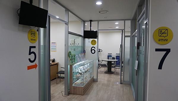 검사 결과지를 가지고 의사와 상담 후 받게 되는 영양 상담과 운동 상담실