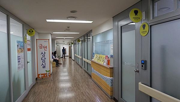 한방진료실, 구강보건실과 금연클리닉 등이 있는 3층
