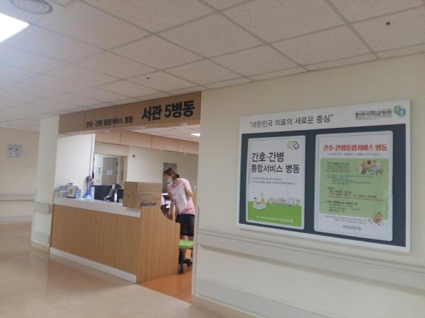 간호·간병 통합 병동이 있는 종합 병원은 전국에 522개, 4만1천개 병상이 있다.