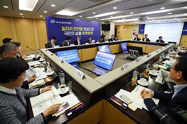 '국민취업지원제도' 내년 7월 시행…고용안전망 완성한다