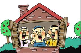 [웹툰] 우리집 피난시설, 꼭 확인하세요!
