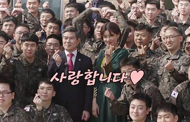 [장도연의 롱터뷰] 군대 면회왔습니다