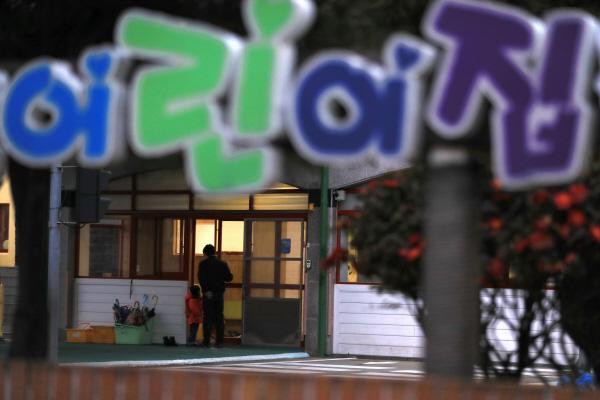 12일부터 '어린이집 평가의무제' 시행으로 모든 어린이집이 의무적으로 평가를 받아야한다. (사진=저작권자(c) 연합뉴스, 무단 전재-재배포 금지)
