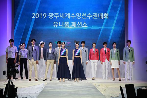 지난 4월 24일 서울 서초구 JW메리어트호텔에서 열린 2019광주세계수영선수권대회 유니폼 패션쇼에서 모델들이 공식 유니폼을 선보이고 있다. (사진=2019광주세계수영선수권대회 조직위원회)