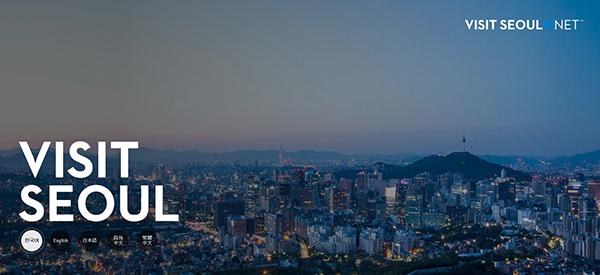 ☞ 서울 http://www.visitseoul.net