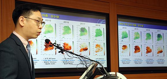 지난달 23일 기상청에서 김동준 기후예측과장이 '2019년 여름철 기상전망 및 태풍 전망'을 발표했다.