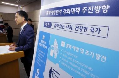 '결핵 후진국' 오명 벗어볼까?
