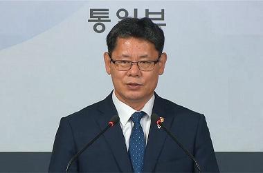 정부, WFP 통해 국내산 쌀 5만톤 北에 제공