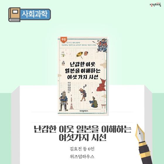 감성을 자극하는 6월의 독서산책