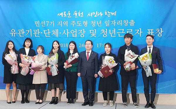 지난해 12월 24일 허석 순천시장(오른쪽 네번째)은 지역주도형 청년일자리로 우수 일자리를 마련한 사업장과 청년활동가에게 표창을 수여했다. (사진=사회경제공동체일자리센터 제공, 무단 전재-재배포 금지)