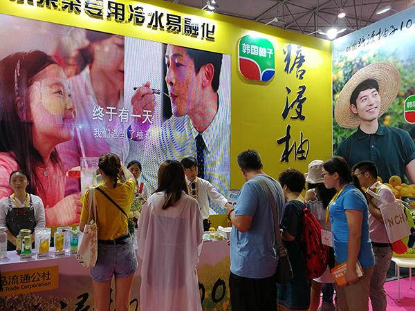 2017년 칭따오에서 열린 aT의 식품박람회에서 유자에이드 소비자체험 홍보 행사가 진행 중이다.(사진=aT한국농수산식품유통공사)