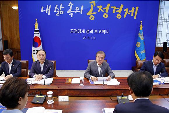 문재인 대통령이 9일 오후 청와대에서 열린 공정경제 성과보고 회의에서 발언하고 있다. (사진=저작권자(c) 연합뉴스, 무단 전재-재배포 금지)