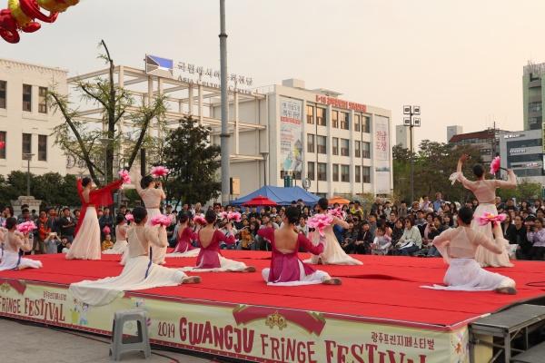 매주 토요일 오후 국립아시아문화전당 일대에서 열리는 2019 광주 프린지페스티벌