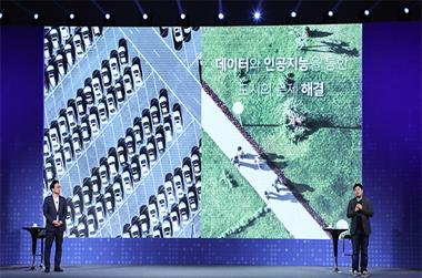 노후도시 재생에도 '스마트시티' 적용…2022년까지 25곳 추진