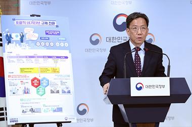 신산업 '우선허용-사후규제' 행정규제기본법 본격 시행