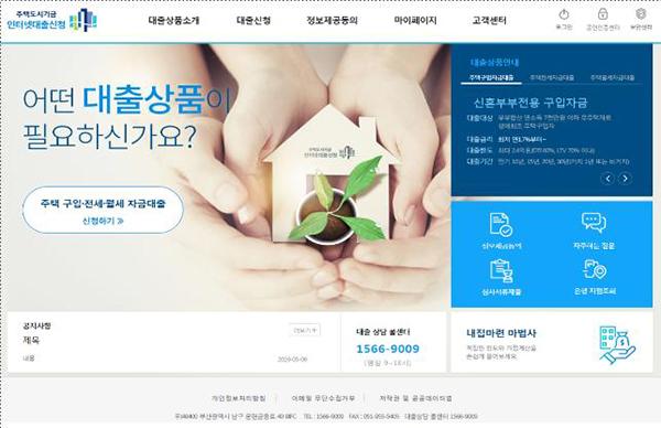 대출신청 시스템(9월경 출시예정) 신청화면.