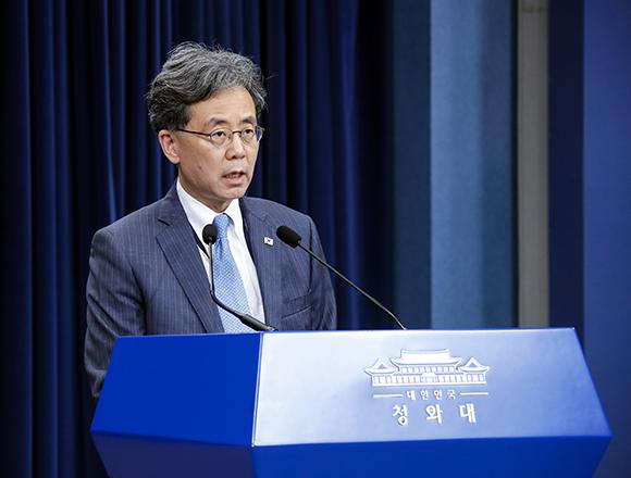 """청와대, 日 담화 반박…""""국제법 위반 주체는 일본"""""""