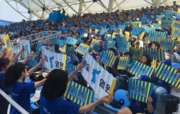 시민서포터즈는 경기장 응원을 통해 선수들에게 사기를 북돋아 주고, 다른 관람객들에게도 대회의 박진감과 흥미를 전파함으로써