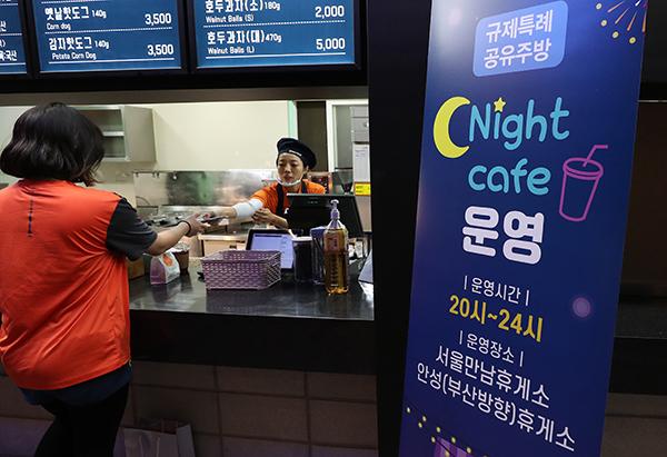변혜영 대표가 나이트카페를 찾아온 손님을 맞이하고 있다.