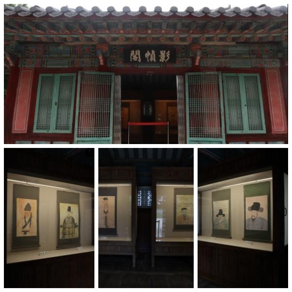 영정각에는 선현들의 초상화가 걸려 있다.