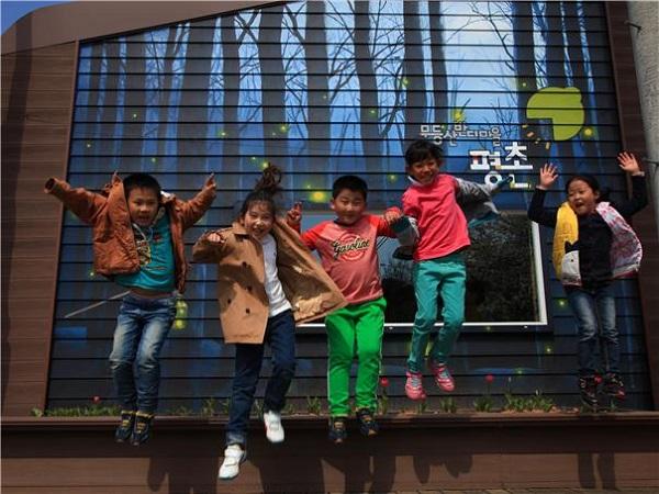 무등산 평촌 명품마을 무돌길쉼터 앞에서 아이들이 뛰어 놀고 있다.