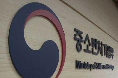 중기부, 신산업 육성 전담 TF '미래산업전략팀' 가동