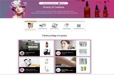 중소기업 제품, 온라인 전시관에서 해외 바이어 만난다