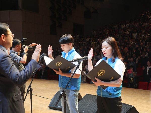 2019 광주세계수영선수권대회 자원봉사자 발대식.