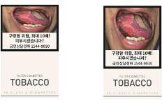 흡연 경고그림·문구 담뱃갑의 75%까지 커진다