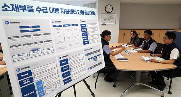 한일 무역마찰로 기업들의 일본산 소재 수입이 영향을 받을 것으로 예상되는 가운데 기업들의 애로사항을 해소하기 위해 서울 상공회의소에 차려진 소재부품 수급 대응 지원센터에서 5일 직원들이 회의하며 의견을 나누고 있다. (사진=저작권자(c) 연합뉴스, 무단 전재-재배포 금지)