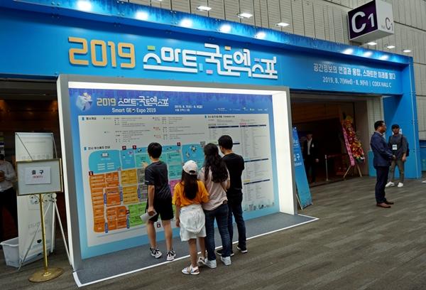 코엑스에서 열린 2019 스마트 국토 엑스포.