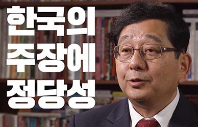 [일본 수출규제] 강제징용 개인 청구권 남았다 - 호사카 유지