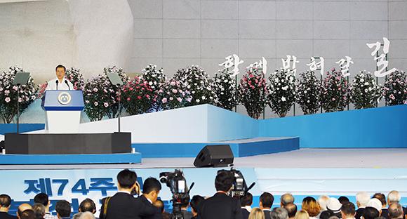 문재인 대통령이 15일 오전 천안 독립기념관 겨레의 집에서 열린 제74주년 광복절 경축식에서 경축사를 하고 있다. (사진=저작권자(c) 연합뉴스, 무단 전재-재배포 금지)