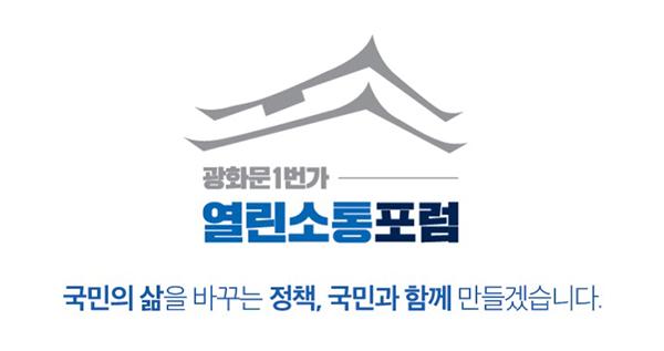 광화문 1번가 누리집(https://www.gwanghwamoon1st.go.kr)